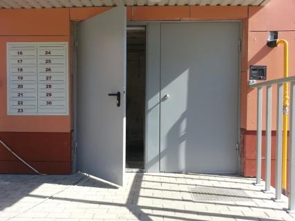 durys fortas